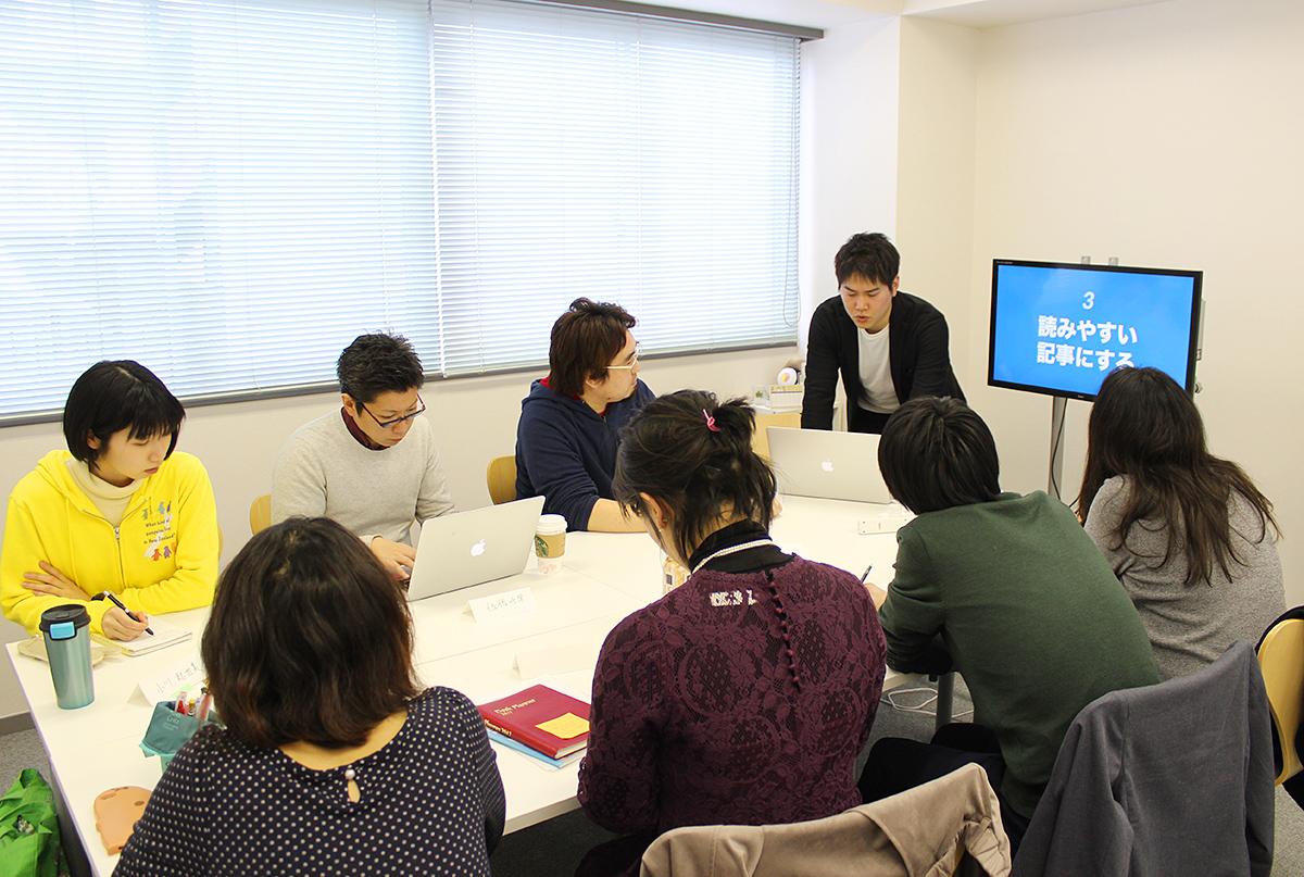 ブログ運用Webライティング勉強会